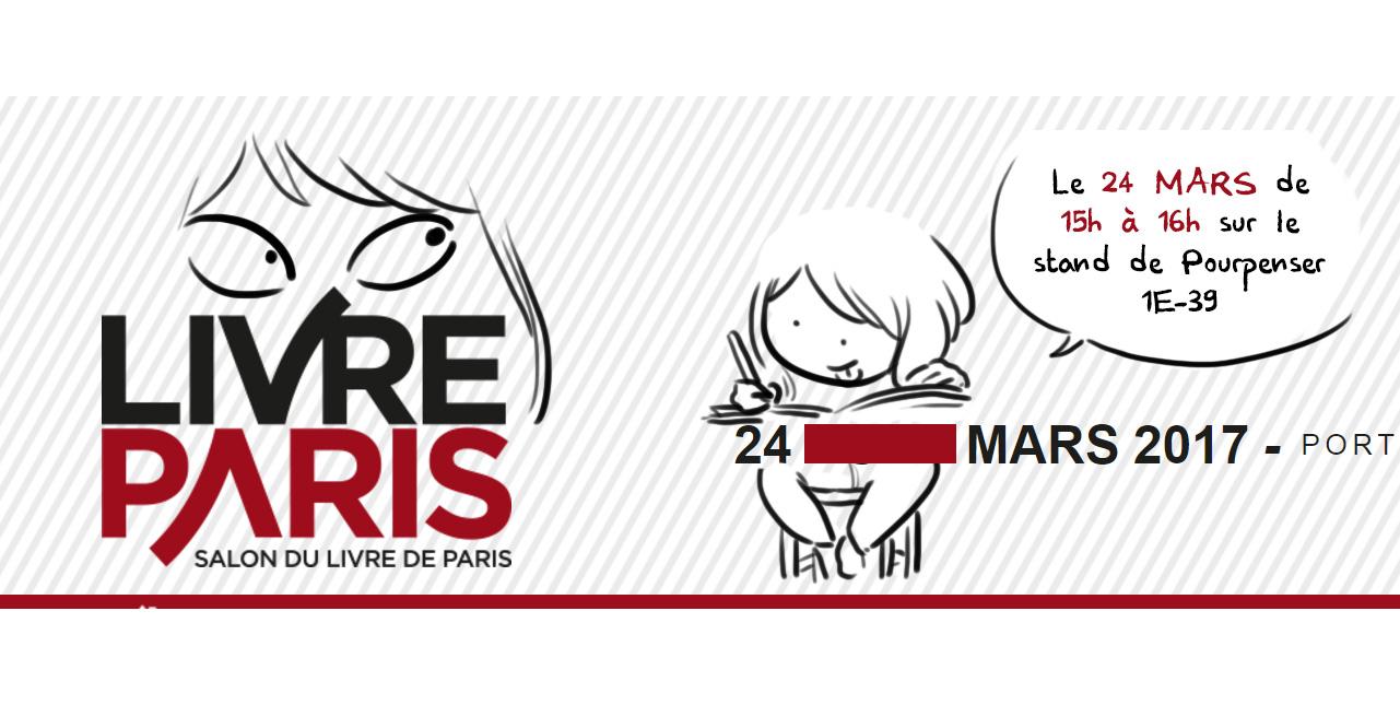 Au salon du livre de paris 2017 conscience quantique for Salon du packaging paris 2017